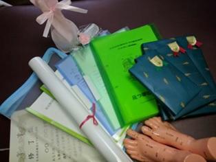 解剖学の本